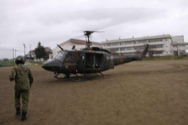 Japan Self-Defense Forces / Helicopter