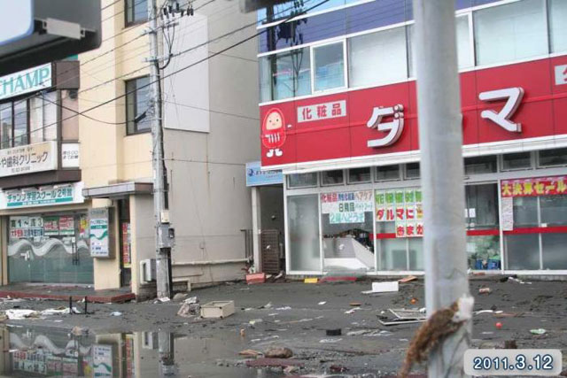 Damage / Near Honshiogama station