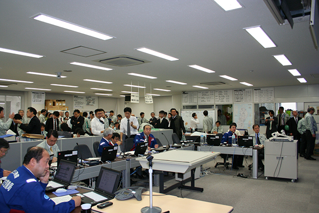 Disaster Response Room