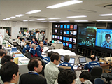 Inside of disaster Response Room