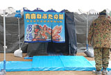 Iwate Ofunato Support / Japan Self-Defense Forces / Bathing